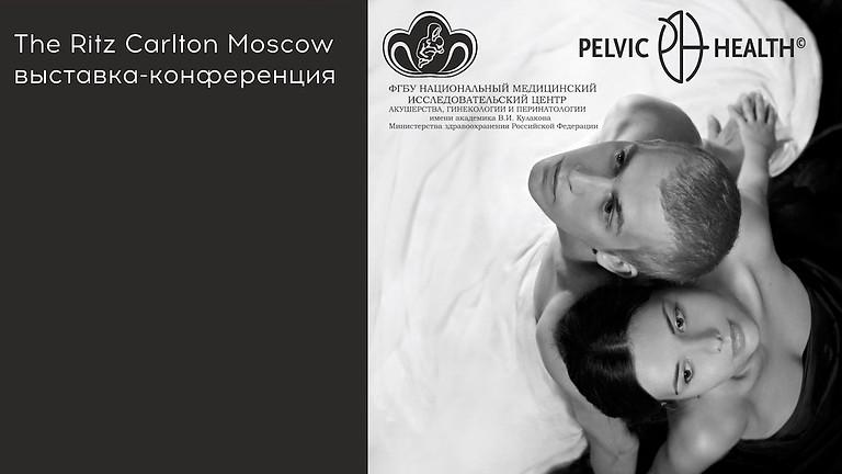 Выставка-конференция «Мужчина и Женщина»
