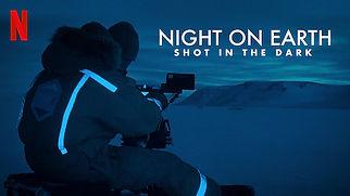 netflix_night_on_earth.jpg
