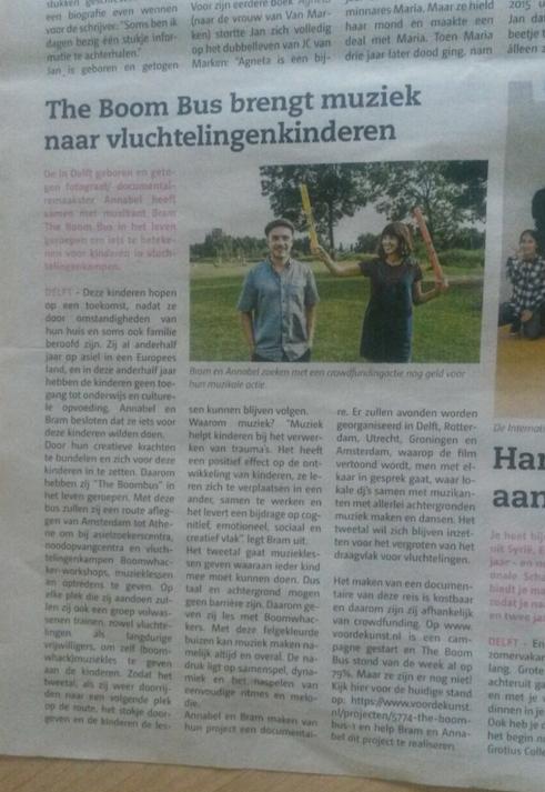 Hello from Delft