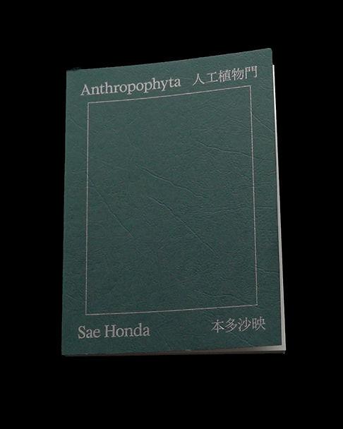 anthropophyta_bookcover.jpg