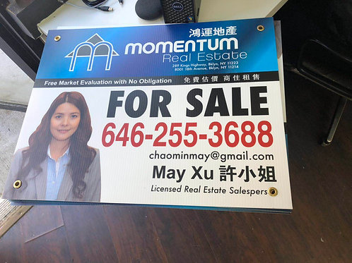 "20""x26"" double sides Real Estate Sign"