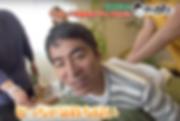 スクリーンショット 2019-06-21 21.24.58.png