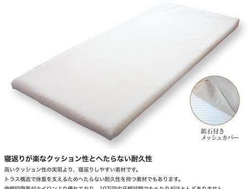 マット 温熱治療(一般医療機器)シングル3.3kg