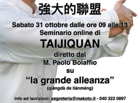 Seminario di Taiji - La Grande Alleanza