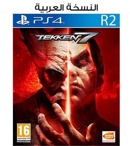 Tekken 7 Game R2