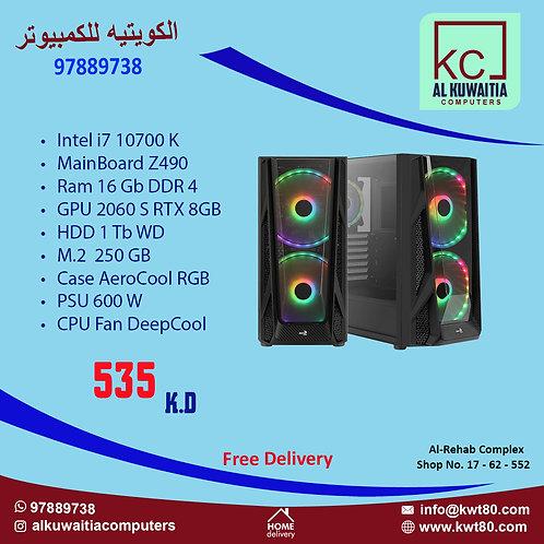 Intel i7 10700 K