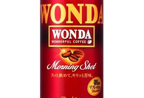 アサヒ飲料様「ワンダ モーニングショット」のパッケージ色選定をご支援させていただきました。
