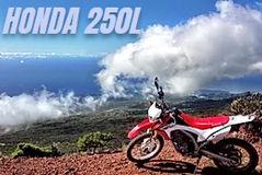 Honda 250L