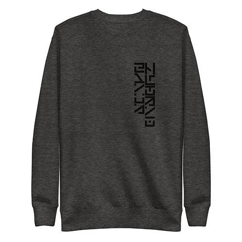Limited Edition Sweatshirt - Nails