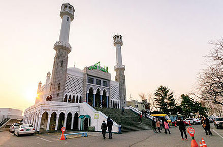 Seoul Central Mosque Itaewon