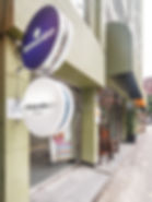 Itaewon Inn hostel Seoul Korea
