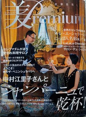 Premium_Mag_Japon-02.jpg