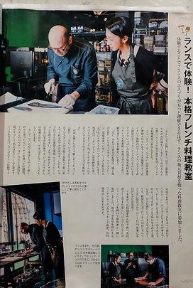 Premium_Mag_Japon-01.jpg