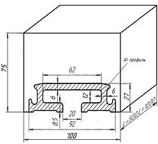 Размеры крепежного профиля демпферной балки