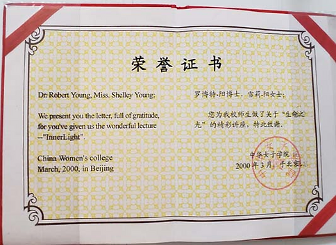 Dr. Young recognition China women's college c. 2000