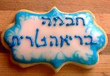 designed cookie
