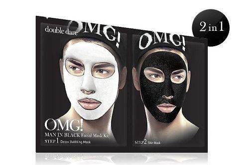 OMG! Man In Black Facial Mask Kit