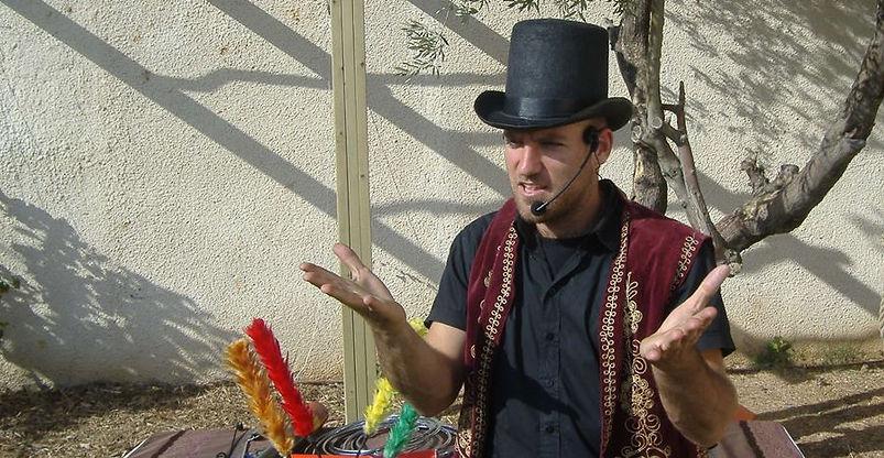 פליקס הקוסם - מופע לילדים