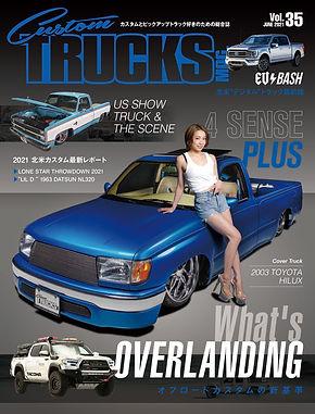 CTM35_COVER.jpg