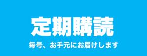スクリーンショット 2020-12-30 11.32.54.png