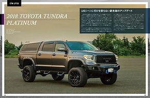 P066-069_miniz tundra_CT30.jpeg