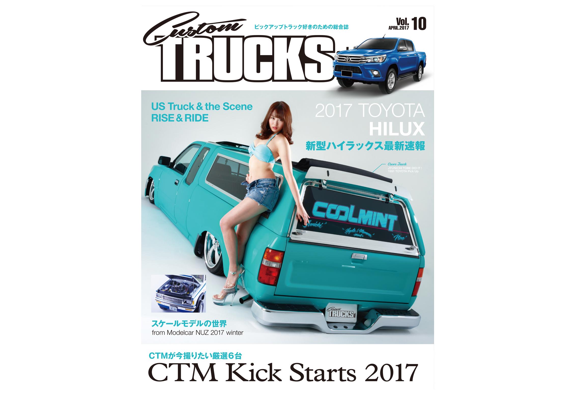 CTM10