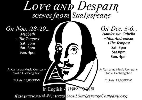 SSC Love & Despair poster (as printed).j