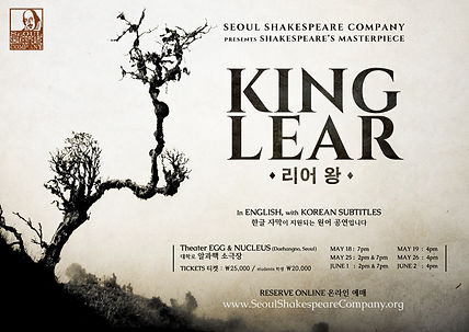 LEAR POSTER FOR ONLINE learRGB.jpg