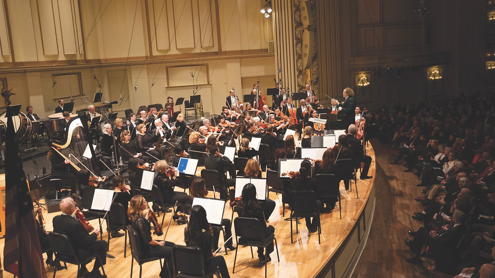 The Emerson Concert Stage at Powell Hall