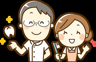 歯医者と歯科助手イラスト