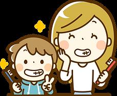 笑顔で歯ブラシを持つ親子のイラスト