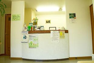歯医者の受付