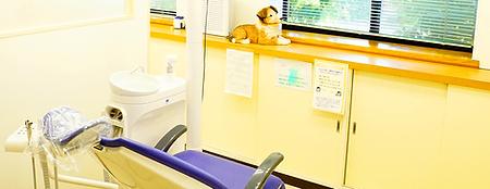 クリニックの診療室