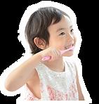歯を磨く子供