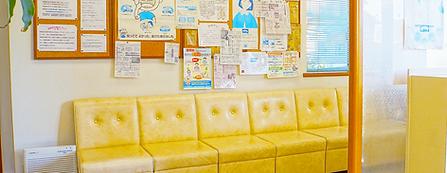 医院の待合室