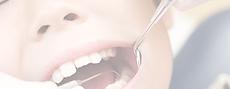歯の治療を受ける男児