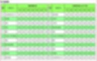 稲沢コミュニティバス 大里西市民センター 大里駅 田畑 宮長 緑町 アクロスプラザ稲沢 長束 稲沢市民病院 小池南 正明寺 国府宮駅