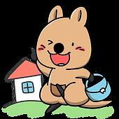 家とカンガルーのイラスト