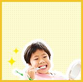 歯磨きをする男児