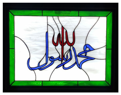 Allah Panel With a Lightbox