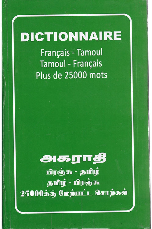 Dictionnaire Français-Tamoul Tamoul-Français (Pirakalathan,Thevarajah)