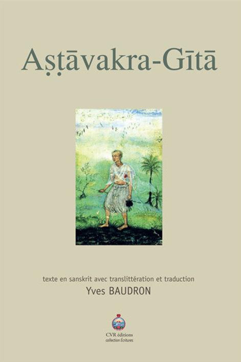 Ashtavakra-Gita (avec texte sanskrit et transliteration)
