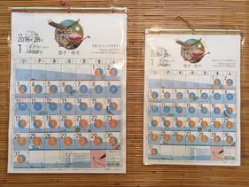 @SHOP自然堂 はからめカレンダー入荷しました!