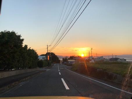 11月7日☆立冬 眺めの良い帰り道☆