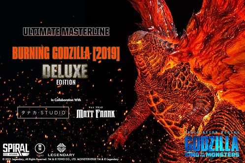 Burning Godzilla Statue - Deluxe Edition