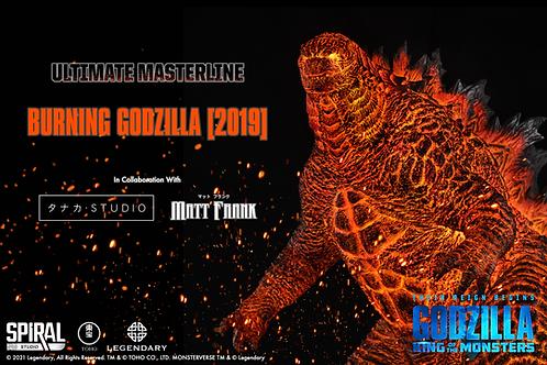Burning Godzilla Statue - Standard Edition