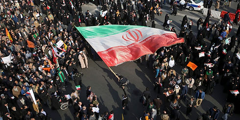 Iranian Protests About Page.jpg