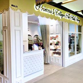 The Seletar Mall.jpeg