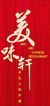 mei mei logo.jpg