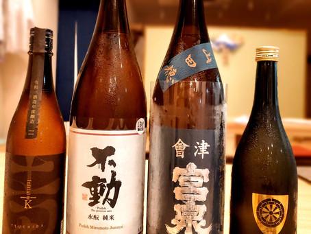 【日本酒のちょっと知ると楽しくなる話】
